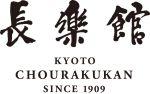 長楽館ロゴ