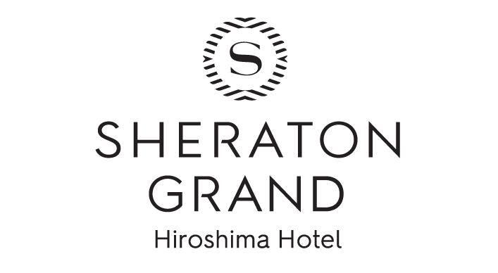 シェラトングランドホテル広島ロゴ