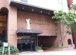 「ニューオーサカホテル」