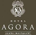 ホテル アゴーラ 大阪守口ロゴ
