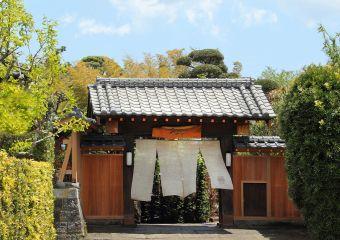 日本料理・鮨 季の音