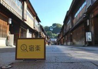 株式会社宿楽(東京支店)