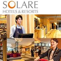 ソラーレホテルズアンドリゾーツグループ(金沢エリア)