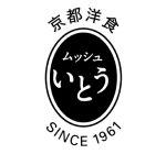 京都洋食 ムッシュいとうロゴ