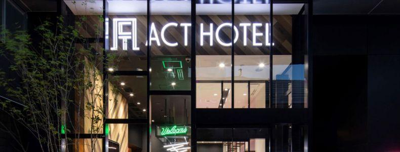アクトホテル