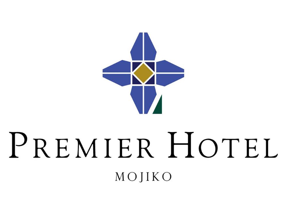 プレミアホテル門司港ロゴ