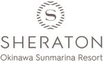 シェラトン沖縄サンマリーナリゾートロゴ