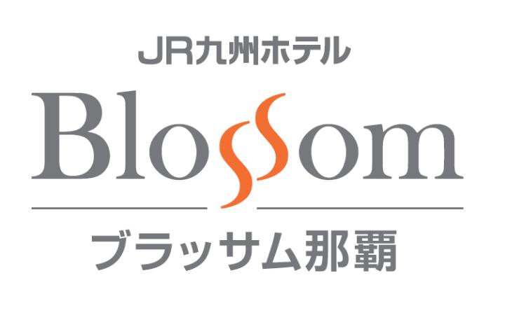 JR九州ホテルブラッサム那覇ロゴ