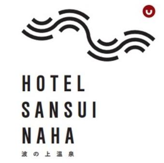 Hotel SANSUI NAHAロゴ