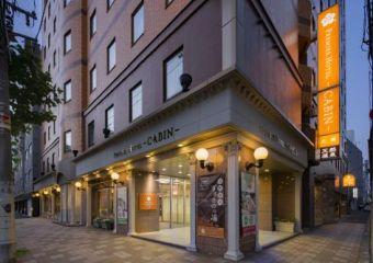 プレミアホテル‐CABIN-札幌