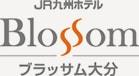 JR九州ホテルブラッサム大分ロゴ