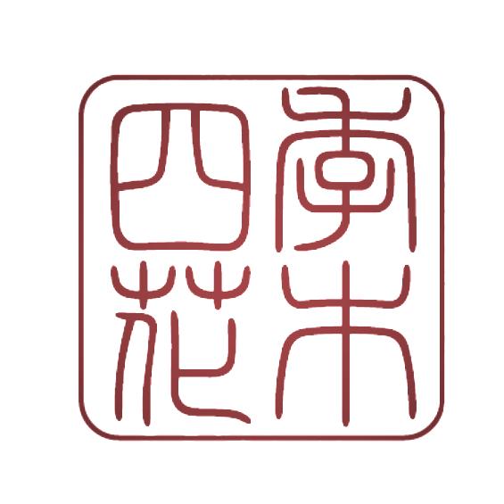 東山 四季花木ロゴ